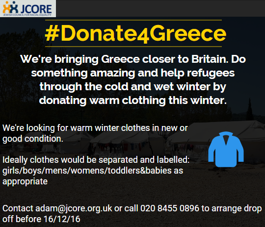donate4greece-1